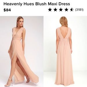 Lulus Prom/Bridesmaid dress